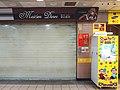 Maiden Diner Maid Café closed 20190615.jpg