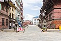 Main Entrance of Basantapur Durbar Square, Kathmandu Nepal-0307.jpg
