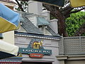 Main Street USA Lockers 2013.JPG