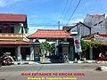 Main entrance to Kricak Kidul Yogyakarta - panoramio.jpg