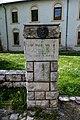 Malko Tarnovo 044.jpg