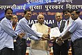 Mallikarjun Kharge presenting the National Safety Awards 2010 to the Madras Atomic Power Station, NPCIL, Tamil Nadu, at the inauguration of the 12th NSCI National Conference on Safety.jpg