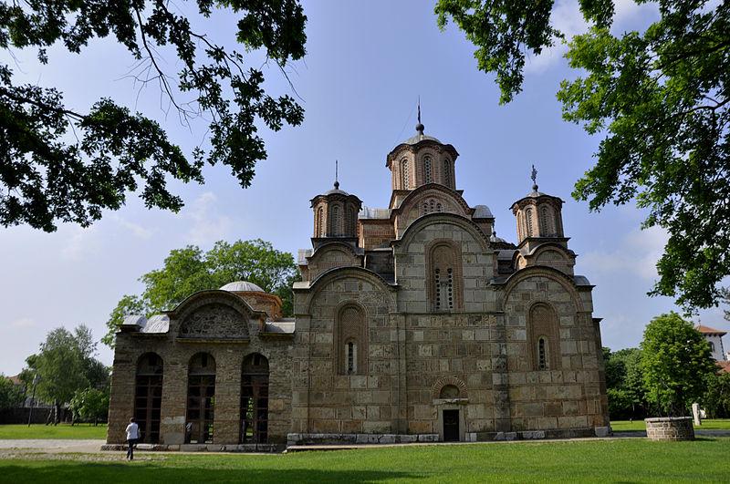 800px-manastiri_graqanicc3ab