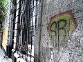 Marca de Superbarrio, Sta Maria la Ribera, Ciudad de México.jpg