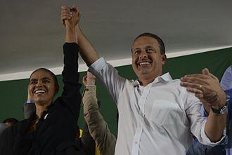 Marina Silva - With Eduardo Campos.