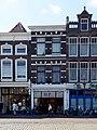 Markt 66 in Gouda.jpg