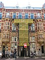 Marnixstraat 398-400.JPG
