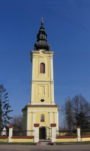 Martinci - Serbian Orthodox church