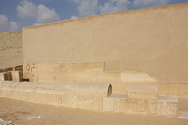 Mastaba of Mereruka south exterior.jpg