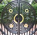 Maze Gate detail at Dumfries House, Auchinleck, Scotland.jpg