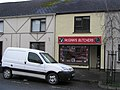 McGinn's Butchers, Beragh - geograph.org.uk - 1013927.jpg