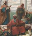 Medicina Árabe II (c. 1906) - Veloso Salgado (Sala dos Actos, FCM-UNL).png