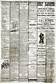 Medina Gazette, on the Event of Grant's Death, pg3, 8,11,1885.jpg