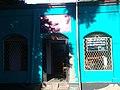 Meherpur Paura Land Officw 01.jpg
