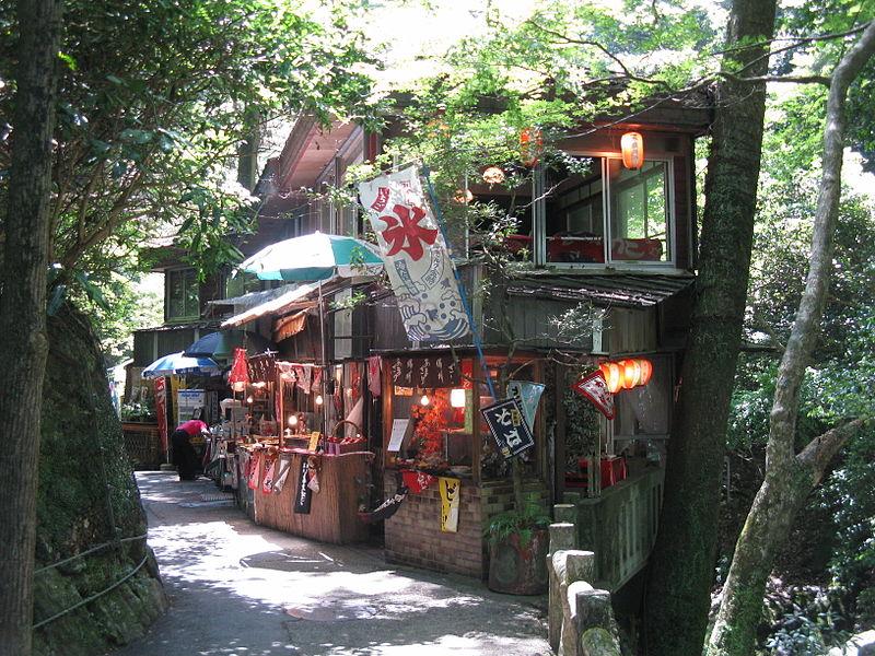 File:Meiji no Mori Minō Quasi-National Park2.jpg