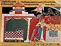 Meister des Chaurapañchâsikâ-Manuskripts 001.jpg