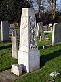 Mellers Monument - Goxhill Cemetery - geograph.org.uk - 113043.jpg