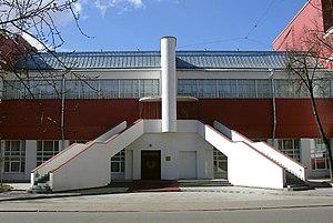 Svoboda Factory Club - Image: Melnikov Stairs Svoboda Club Moscow
