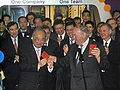 Merger of KCR and MTR operations 2007-12-02 01h37m50s SN207945.jpg