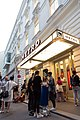 Metro Kino Kultur Haus Vienna Independent Shorts 2016 5.jpg