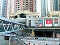 Metro Town, Tseung Kwan O.JPG