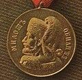 Milos Obilic Medal (cropped).jpg