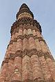 Minaret of Qutub Minar.jpg