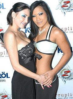 Mindy Main and Christina Aguchi.jpg