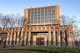 Ministry of Emergency Management of China headquarters (20200103162856).jpg
