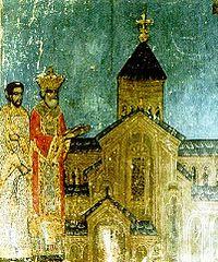 Mirian III fresco.JPG