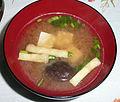 Miso Soup 1.JPG