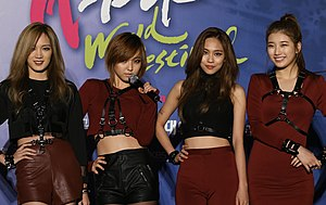 Miss A - Image: Miss A at the Korea KPOP World Festival 2013