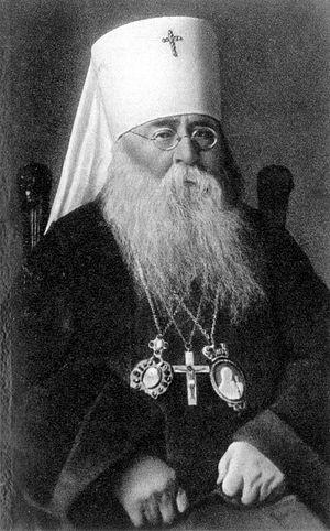 Patriarch Sergius of Moscow - Patriarch Sergius I