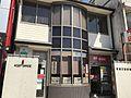 Miyajimaguchi Post Office 20170310.jpg