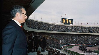 1974 Asian Games - Mohammad Reza Pahlavi during the 1974 Asian Games Inauguration.