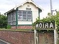 Moira railway station - geograph.org.uk - 52104.jpg
