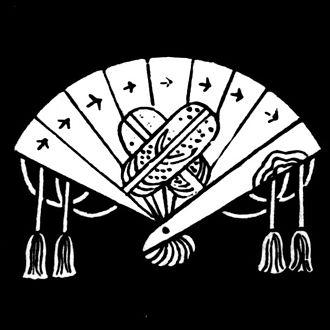 Akita clan - Akita clan emblem