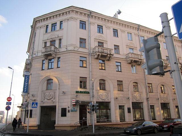 МоноЛИТ— дом, в котором жил Янка Мавр в Минске (пересечение ул. К. Маркса, 36— ул. Энгельса, 16)