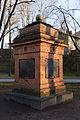 Monument of Nations, Tartu.jpg