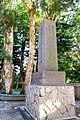 Monument of WuZhuoLiu Laureates in Literature2018誓將熱血挽狂瀾.jpg