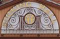 Moor Street Station Booking Hall (17383703150).jpg