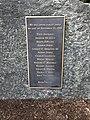 Morgan Stanley 9-11 Memorial.jpg
