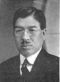 Morimichi Kato.png