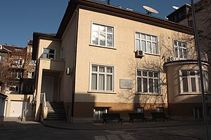 Mission (LDS Church) - The mission home for the Bulgaria Sofia Mission. A mission home is the official residence of a Mission president.