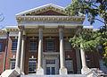 Morrill Hall (Oklahoma State University).jpg