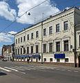 Moscow, Pokrovka 27.jpg