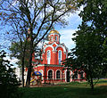Moscow ChurchAnnunciation Petrovsky Park2pA.jpg