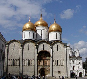 Moscow Dormition Cathedral.jpg