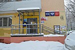 Moscow Post Office 108823.jpeg