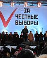 Moscow rally 24 December 2011, Sakharov Avenue -22.jpg